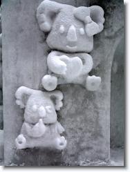 snow-festival-7 * koala at sapporo snow festival * 766 x 1024 * (372KB)