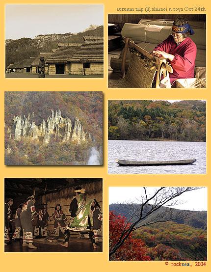 ainu museum and toya lake; autumn trip from hokkaido university