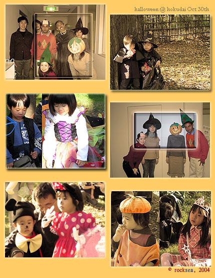 halloween at hokudai