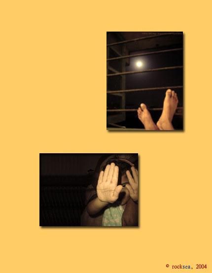 moon from room & sanjana
